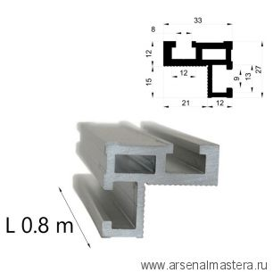 Профиль - шина алюминиевая Woodwork TR33 33 х 27 мм длина 0,8 м TR33.080