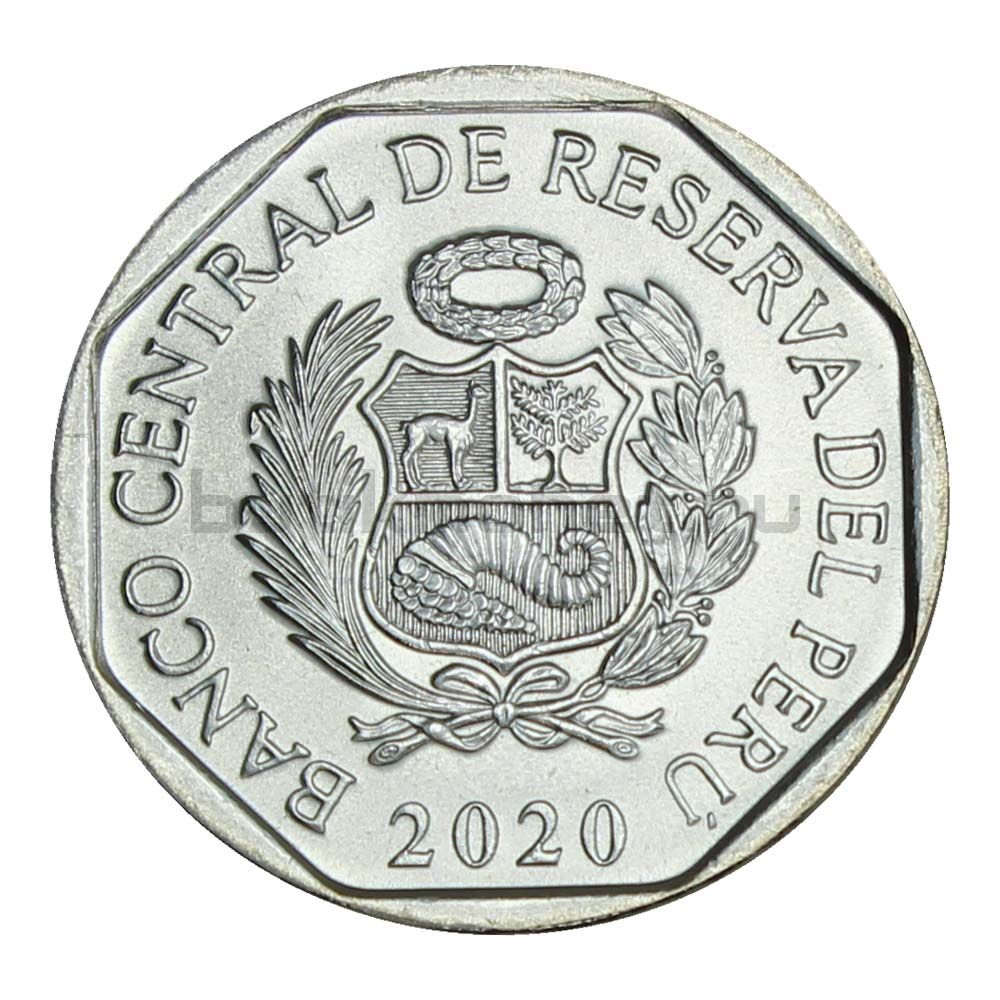 1 соль 2020 Перу Хуан Пабло Вискардо-и-Гусман (200 лет Независимости Перу)