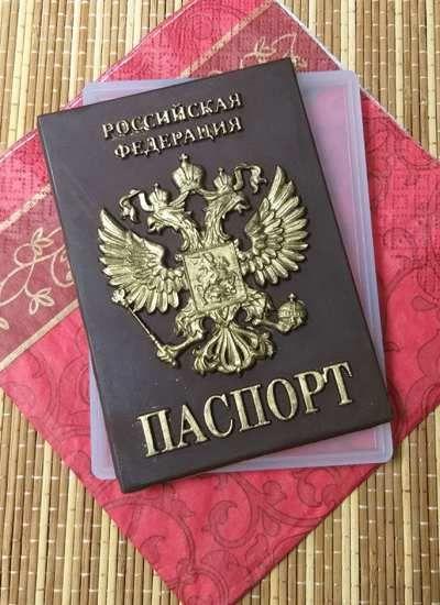 """Форма силикон  """"Паспорт РФ"""""""