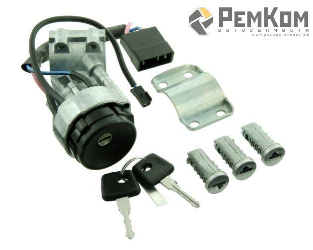 RK04151 * 2123-6105006 * Выключатель зажигания для а/м 2123 компл. с личинками (иммобилайзер активен)