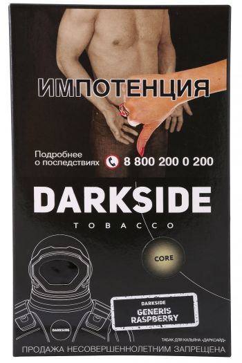 DarkSide Core - Generis Raspberry