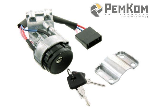 RK04149 * 2123-3704010 * Выключатель зажигания для а/м 2123 компл. без личинок (иммобилайзер не активен)