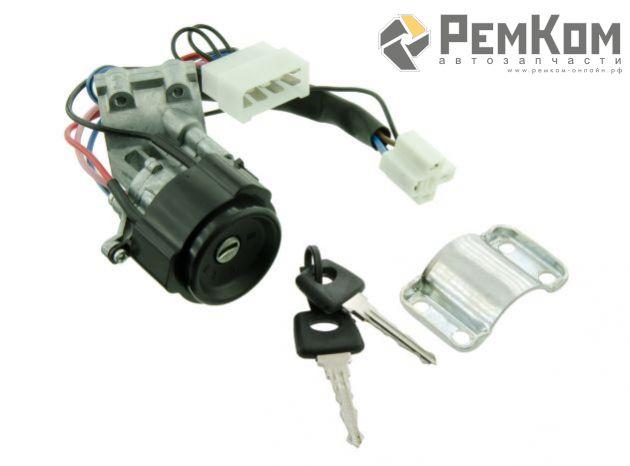RK04136 * 2109-3704010-70 * Выключатель зажигания для а/м 2108 -21099, 2113-2115 старого образца с защитой стартера