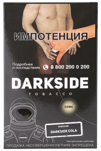DarkSide Core - Darkside Cola