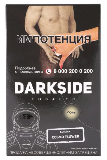 Darkside Core - Cosmo Flower