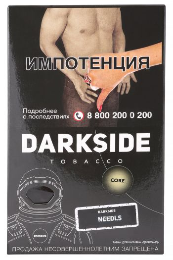 Darkside Core - Needls