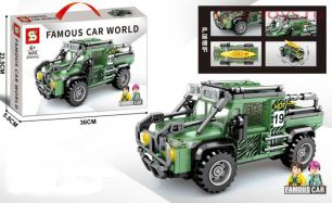 Конструктор SY Technic Famous Car World Зеленый SY5120 270 дет