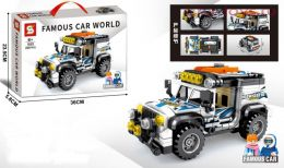 Конструктор SY Technic Famous Car World Белый SY5121 288 дет