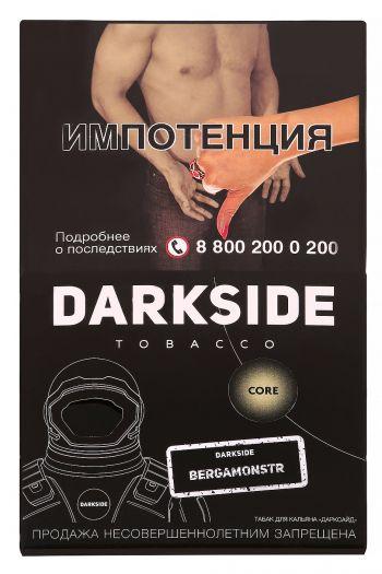 DarkSide Core - Bergamonstr