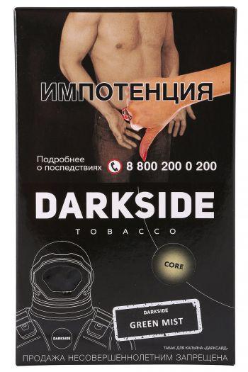 DarkSide Core - Green Mist