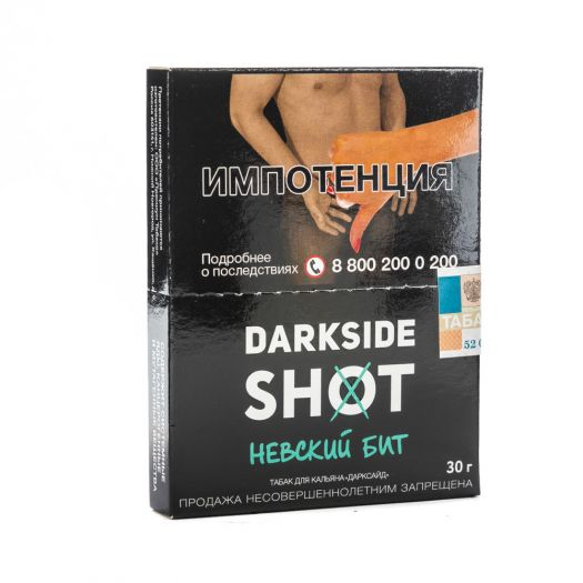 DarkSide Shot Невский Бит