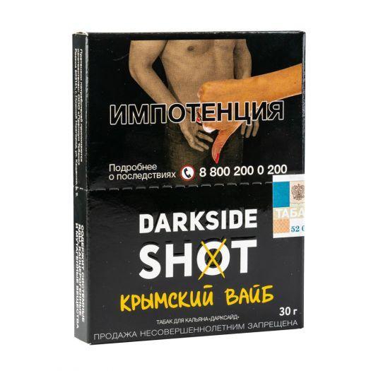 DarkSide Shot Крымский Вайб