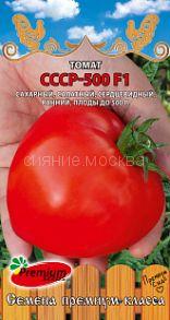 Томат СССР-500F1 (Премиум сидс)