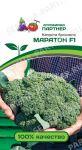 Kapusta-brokkoli-Maraton-F1-Partner