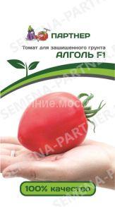 Томат для защищенного грунта Алголь F1 (Партнер)