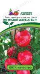 Tomat-cherri-dlya-otkrytogo-grunta-Malinovyj-zemledelec-F1-Partner