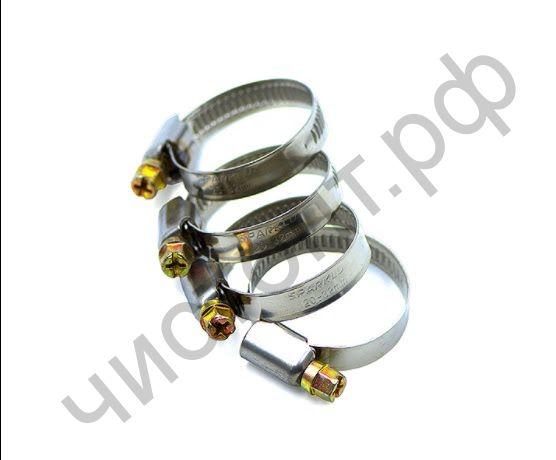 Хомут металлический червячный X-PERT 20-32mm (100)