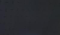Набойка VIBRAM DUPLA 6 мм  56*85 чёрная