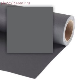 Фон бумажный Colorama LL CO249 2.72x25 м Charcoal