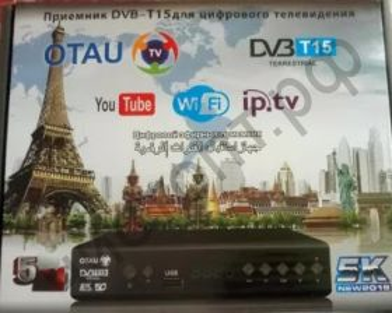 Цифровой ресивер DVB-T2 OTAU T999 + HDi плеер поддержка Wi- Fi (цифр эфирн. телевид бесплатно) + USB ( диагност.брака > 2 нед. при отсутв. проверка 100р. )