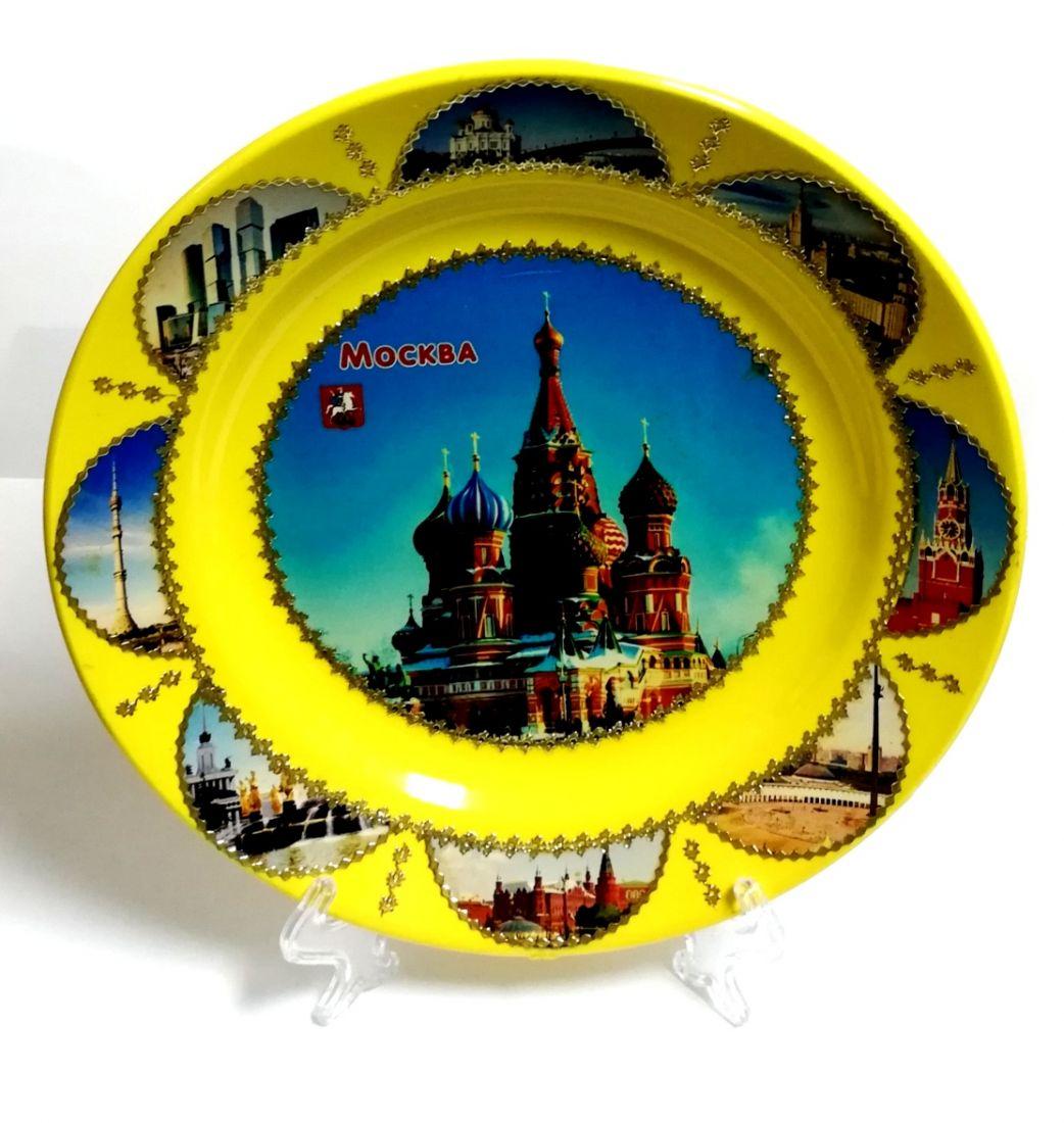 Сувенирная тарелка Москва собор Василия блаженного