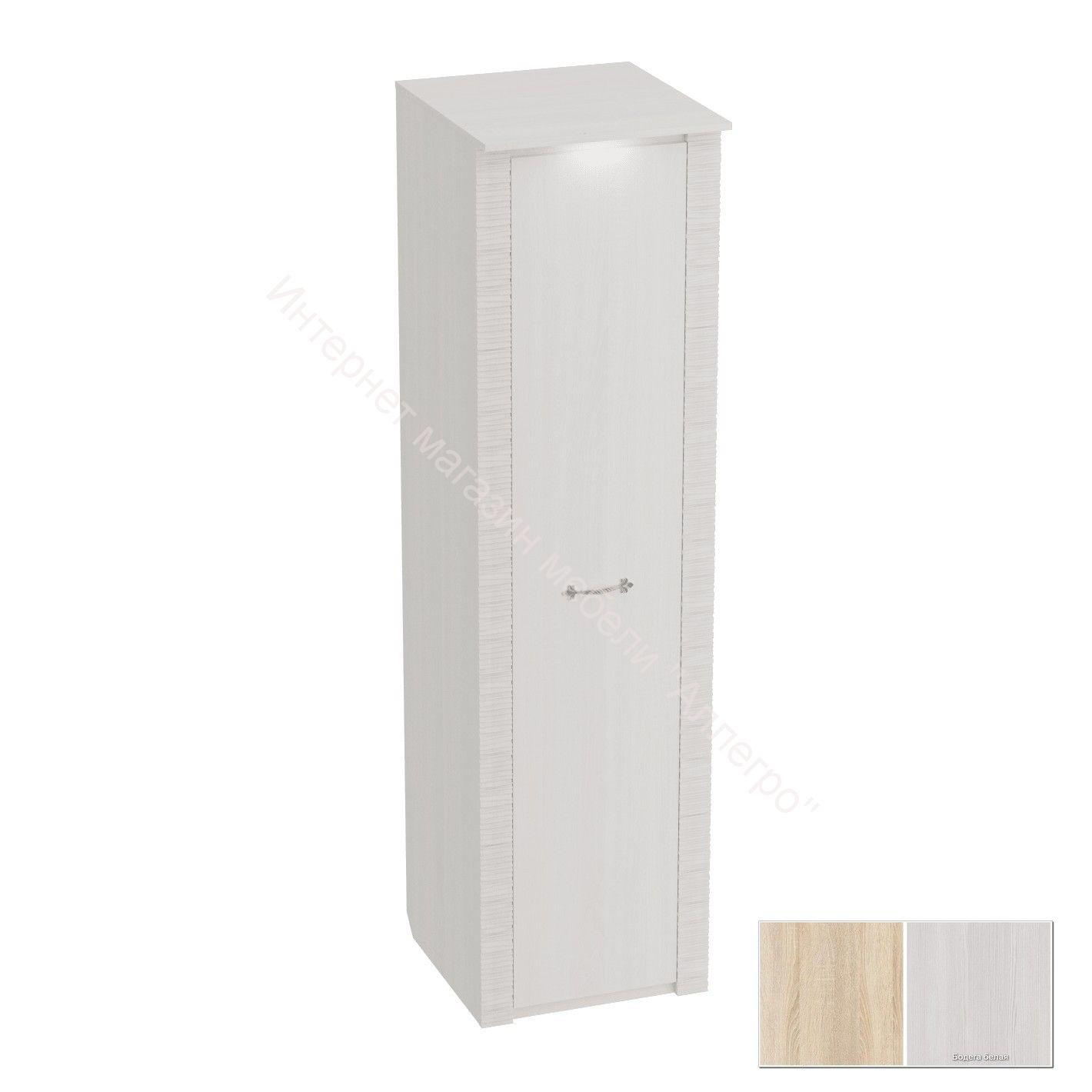 Шкаф 1-дверный  «Элана» со светильником