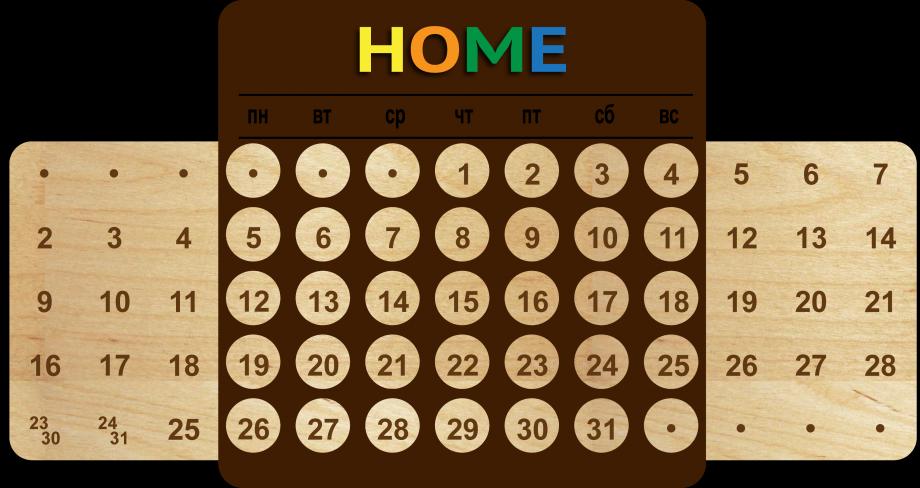 Календарь из дерева вечный на заказ