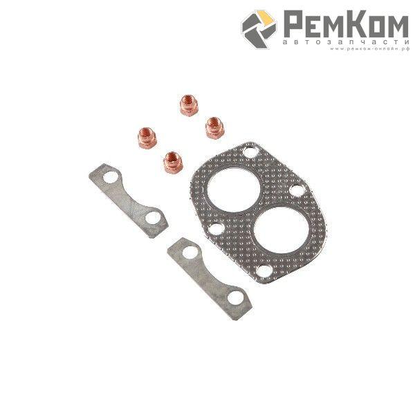 RK01059 * Ремкомплект приемной трубы для а/м 2108-2109, 2121