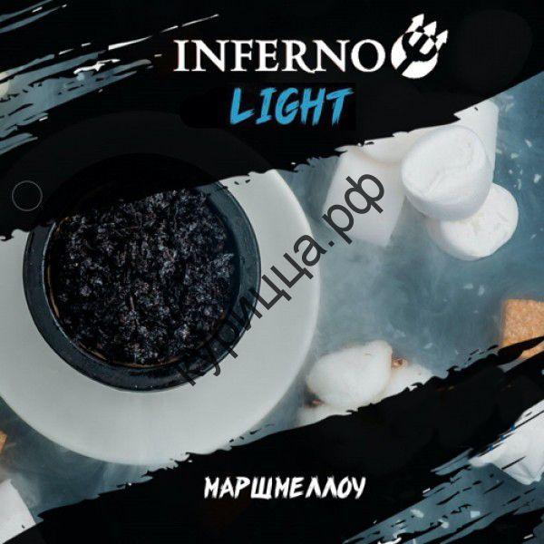 Табак Inferno Light Маршмеллоу  -1 гр.