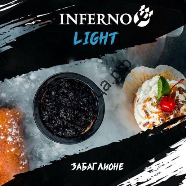 Табак Inferno Light Забаглионе  -1 гр.