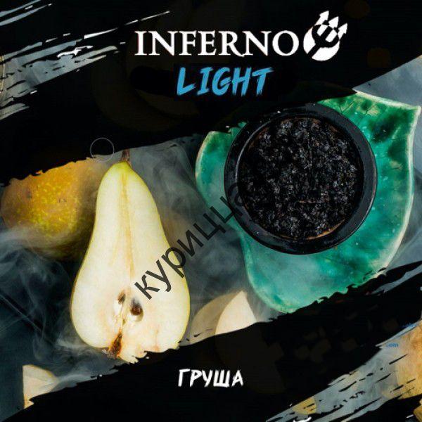 Табак Inferno Light Груша  -1 гр.