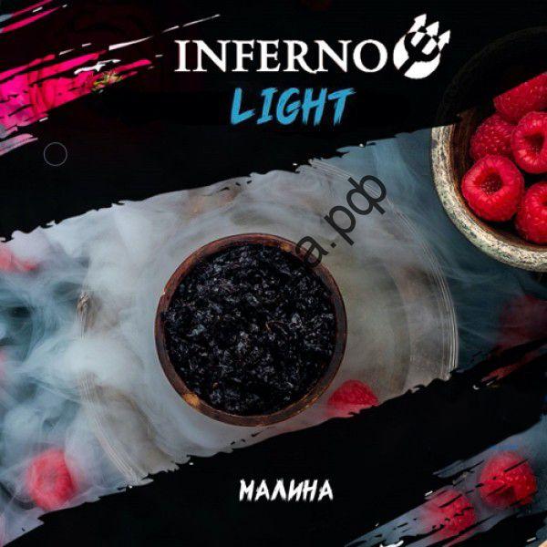 Табак Inferno Light Малина  -1 гр.