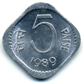 Индия 5 пайсов 1989