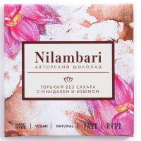 Шоколад горький без сахара с миндалём и изюмом. Nilambari. 65 г