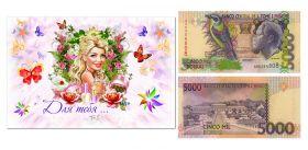 САН ТОМЕ - 5000 Добрас - Иволга в подарочном БУКЛЕТЕ