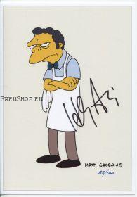 Автограф: Хэнк Азария. Симпсоны / The Simpsons