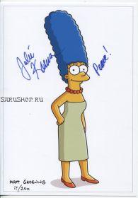 Автограф: Джули Кавнер. Симпсоны / The Simpsons