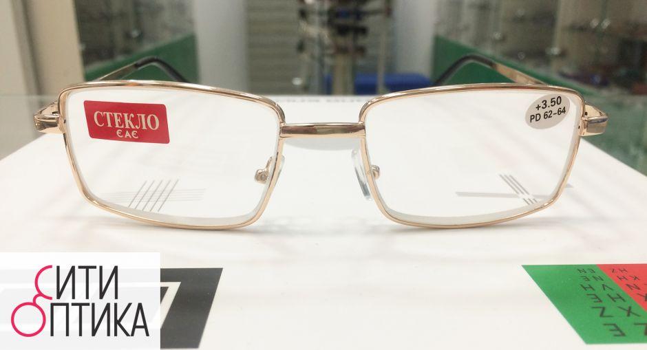 Очки для чтения EA 6802