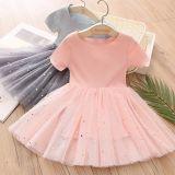 Платье BABYKIDS ELEMENT 5663