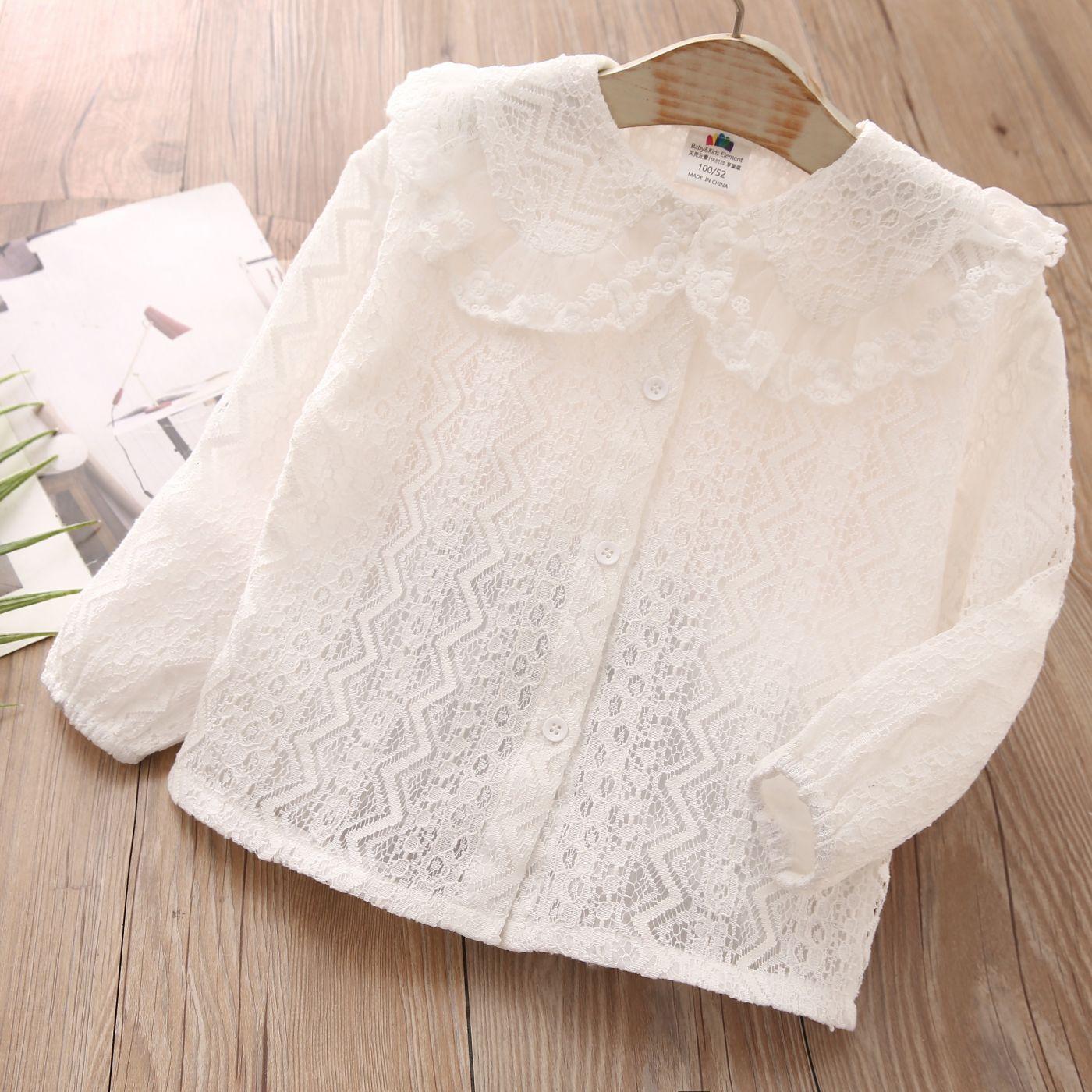 Рубашка BABYKIDS ELEMENT b257