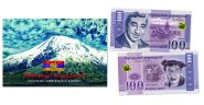 100 драм Армения - Фрунзик Мкртчян. Памятная банкнота в буклете