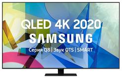"""QLED Samsung QE55Q80TAU 55"""" (2020)"""