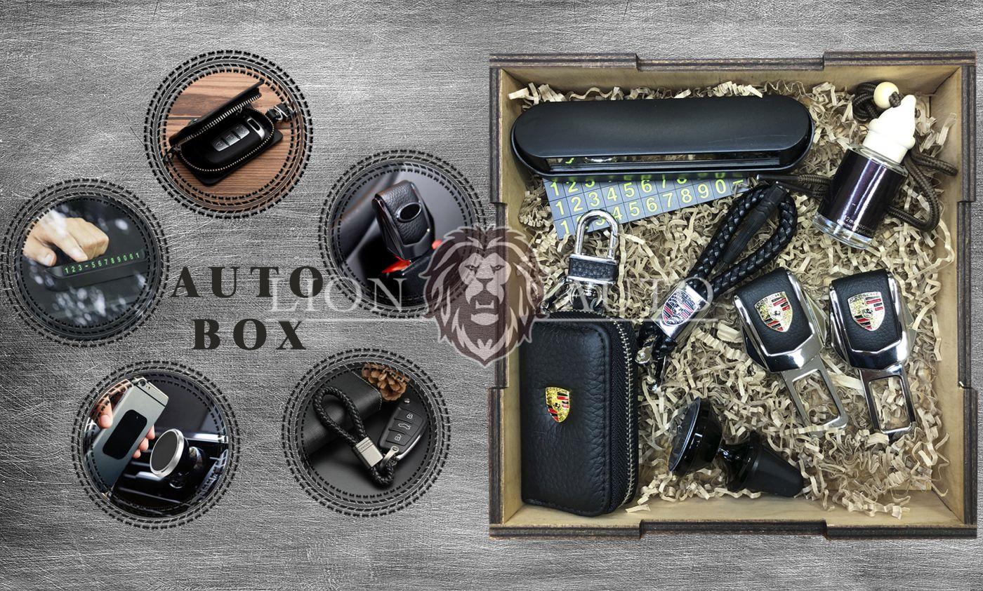 Подарочный набор Porsche