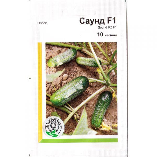 «Саунд» F1 (10 семян) Rijk Zwaan, Голландия