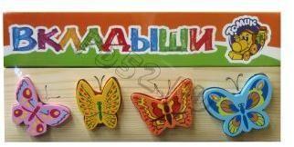Доска-Вкладыш Бабочки 22239