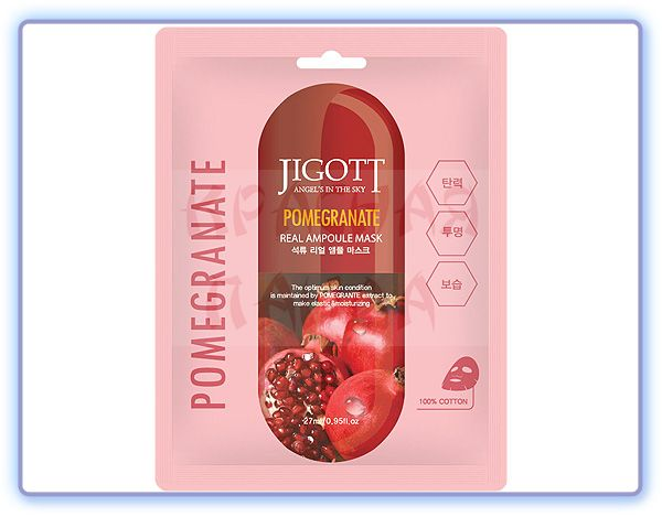 Jigott Pomegranate Real Ampoule Mask