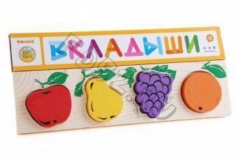 Рамка Вкладыш Фрукты-ягоды 22232