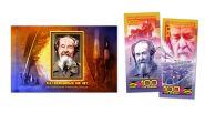 100 рублей - А.И. Солженицын 100 лет. Памятная банкнота в буклете.