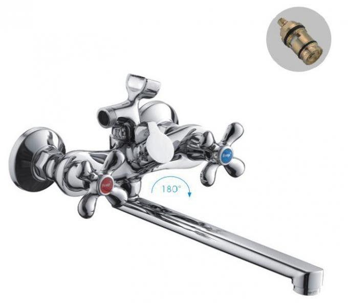 Смеситель для ванны Frap F22731-B