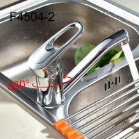 Смеситель для кухни Frap H04 F4504-2